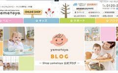 Shop yamatoyaブログ