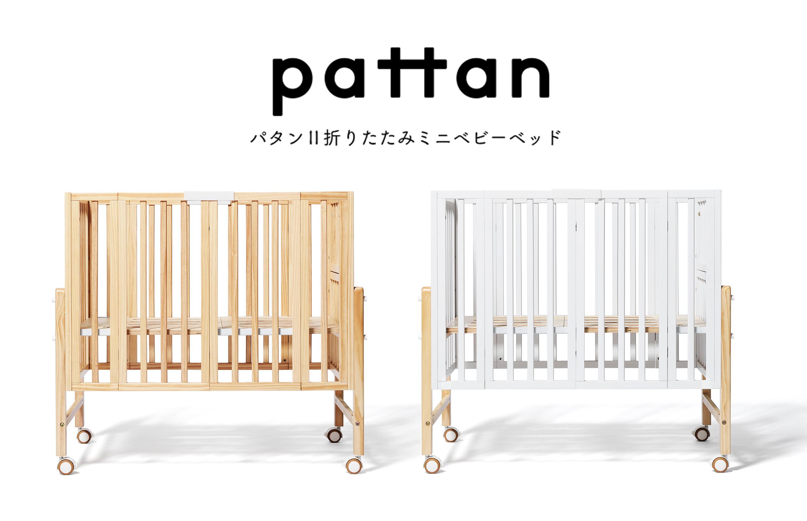 pattan2_logo