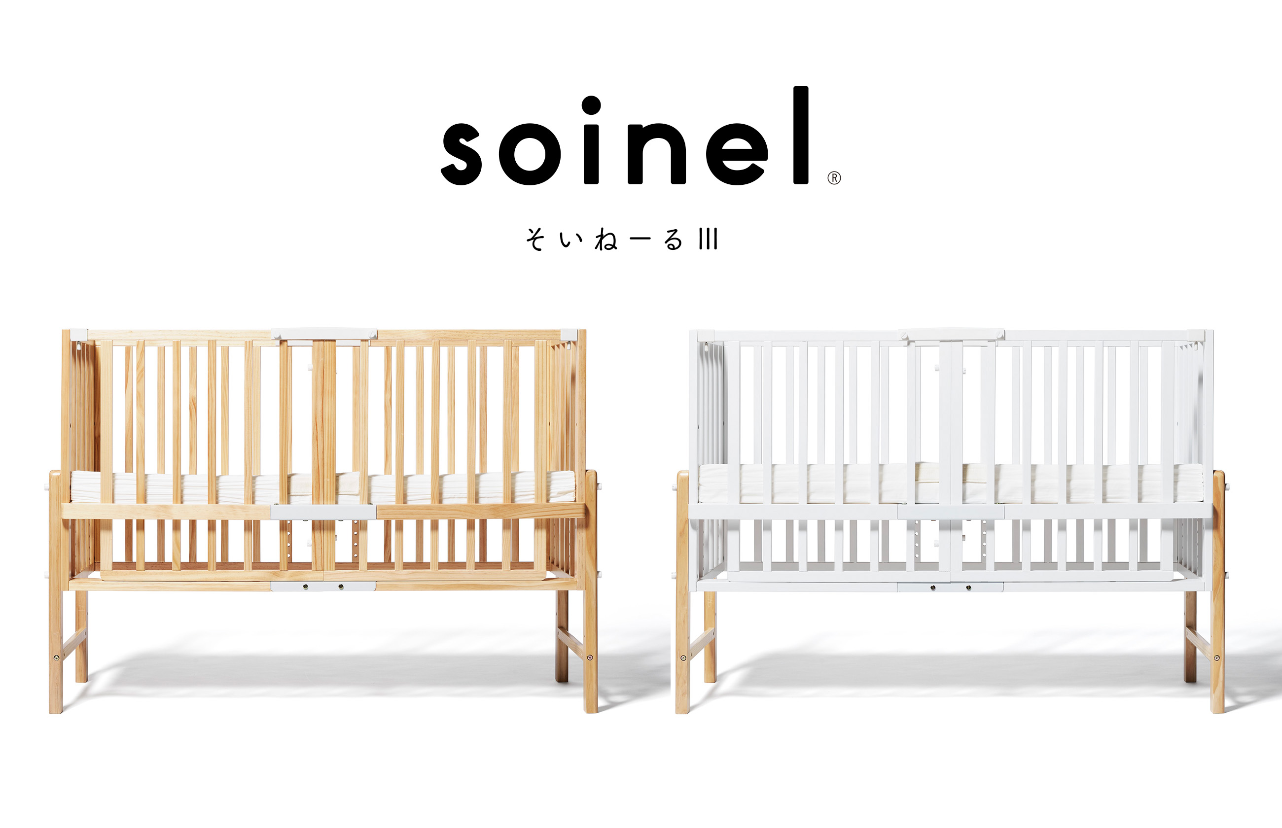 20201210_soinel3_2