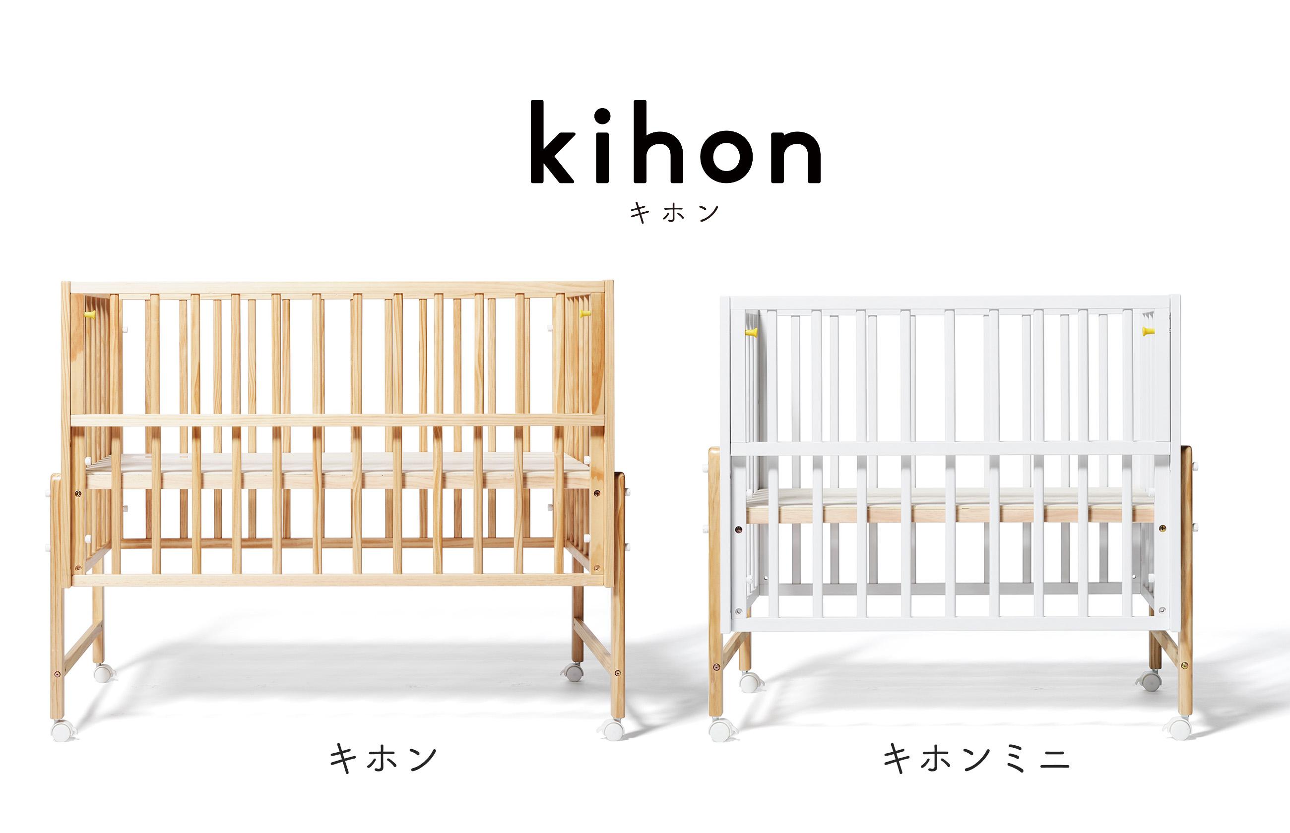 20201221_kihon